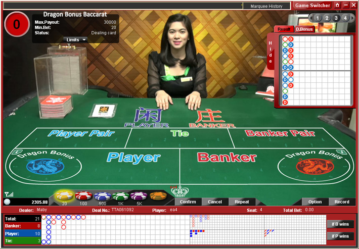 How To Play Baccarat Dragon Bonus